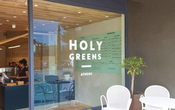 ΚΑΤΑΣΚΕΥΗ ΚΑΤΑΣΤΗΜΑΤΟΣ HOLY GREENS | ΜΑΡΟΥΣΙ